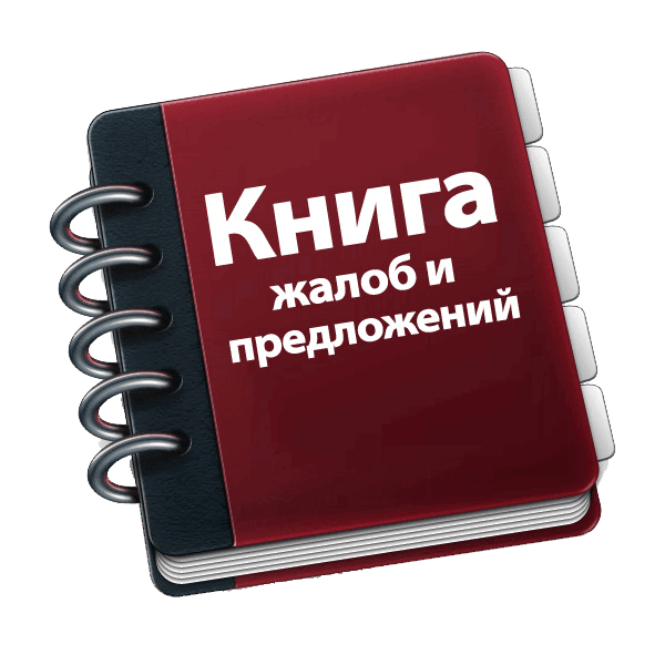 Мрт на руставели 66 г thumbnail